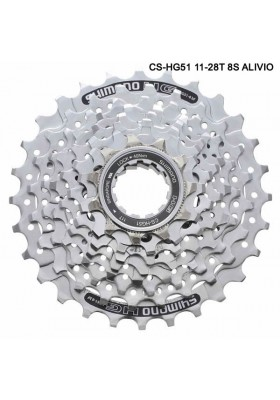 SHIMANO CS-HG51 11-28T ALIVIO 8 SPEED